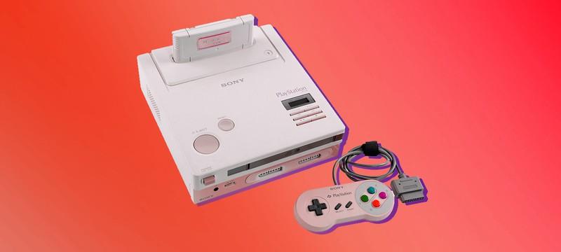 Единственный прототип Nintendo PlayStation продали за 360 тысяч долларов