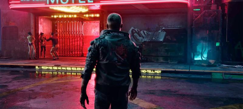 Cyberpunk 2077 скоро получит возрастной рейтинг