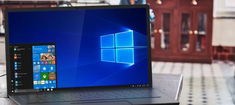 Windows 10 установлена на миллиарде устройств