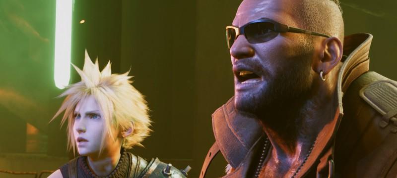 Физические копии Final Fantasy VII: Remake содержат два диска и требуют 100 ГБ для установки