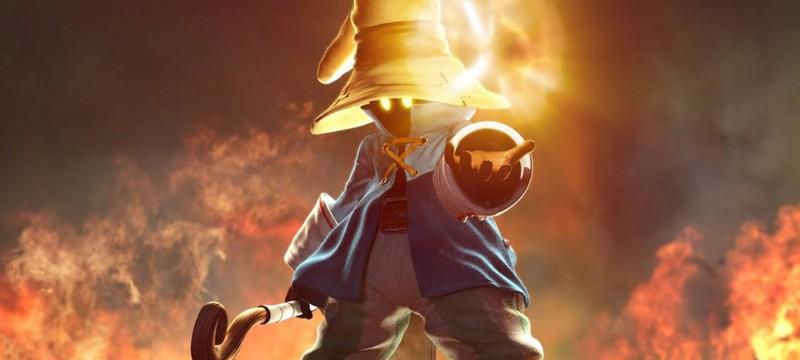 Новый патч для Final Fantasy IX в Steam удалил все файлы игры