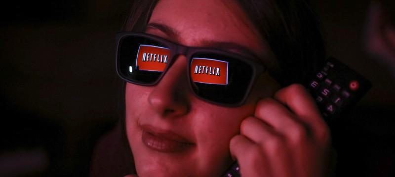 Netflix улучшил родительский контроль на основе отзывов