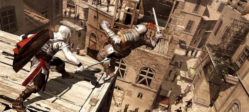 С 14 апреля Assassin's Creed 2 станет бесплатной