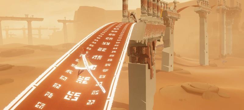 Journey выйдет в Steam 11 июня