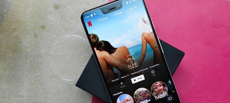 Netflix добавил функцию блокировки экрана при просмотре контента на смартфоне