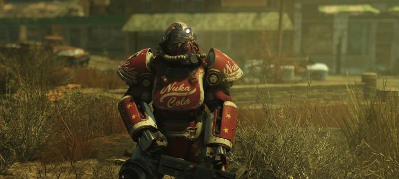 Не убивайте оленя в Fallout 76 — он приведет к ценному луту