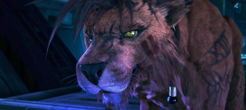 Ред XIII стал играбельным персонажем в ремейке Final Fantasy VII благодаря редактору сохранений