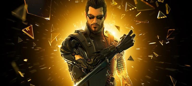 Энтузиаст вернул в Deus Ex: Human Revolution - Director's Cut золотой светофильтр