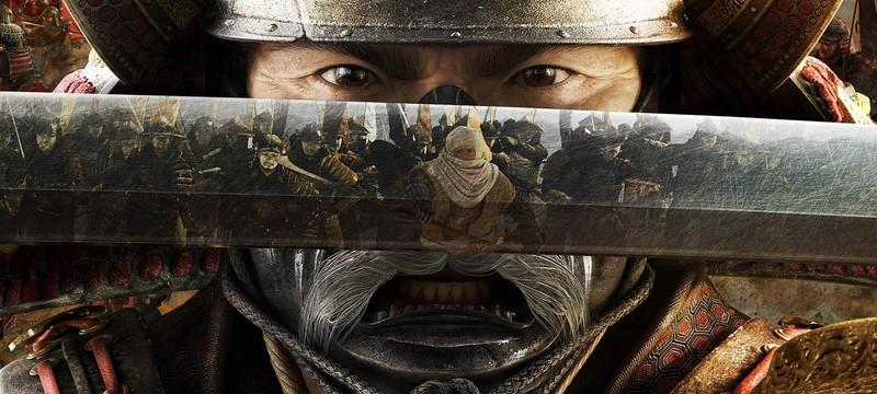 Total War: Shogun 2 можно бесплатно забрать в Steam