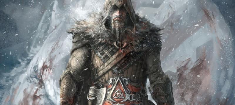 Прямая трансляция премьеры новой Assassin's Creed