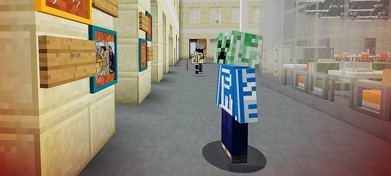 В Minecraft воссоздали самый большой корпус ВШЭ с лекциями и выставкой мемов