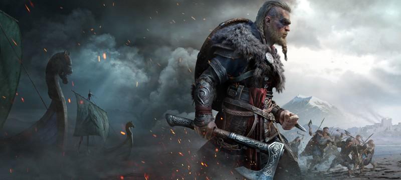 Слух: Релиз Assassin's Creed Valhalla состоится 15 октября