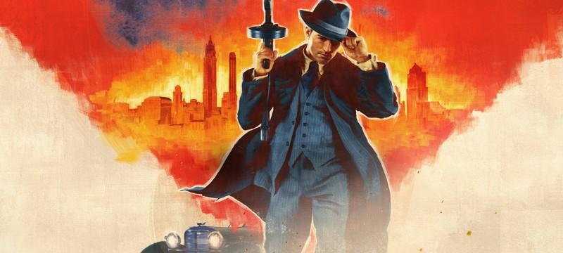 Состоялся полноценный анонс Mafia: Trilogy