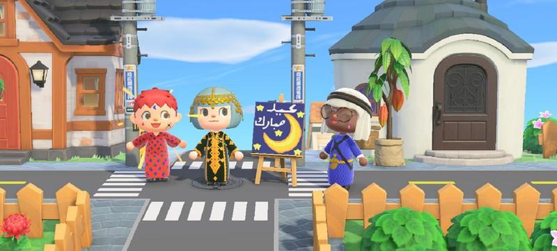 Мусульмане отметили окончание Рамадана в Animal Crossing