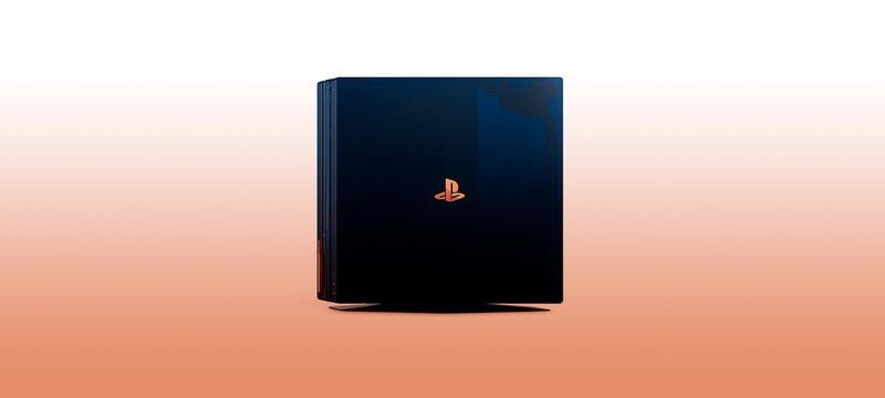 PS4 получила обновление ПО версии 7.51
