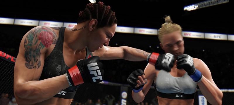 Утечка: EA готовится к анонсу UFC 4
