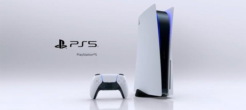 Sony показала две версии PS5 — и это чистый секс