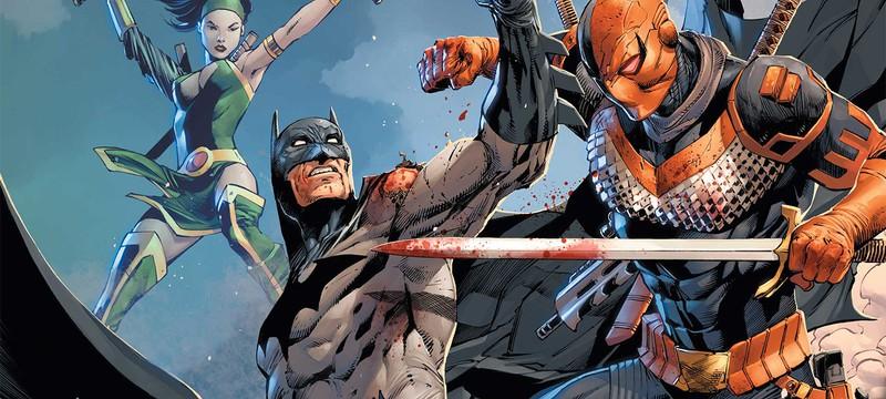 22 августа пройдет DC FanDome — на ивенте расскажут про будущие фильмы, сериалы, комиксы и игры по вселенной