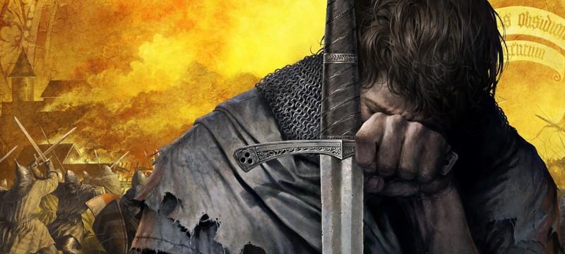 Продажи Kingdom Come: Deliverance достигли отметки в 3 миллиона копий