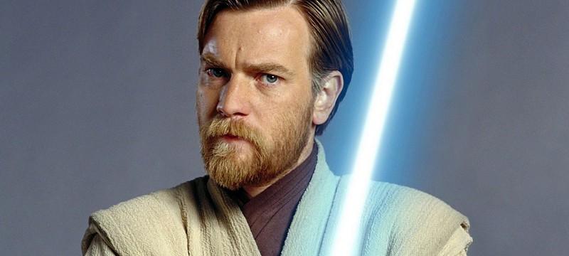 "Шоу про Оби-Вана Кеноби позаимствует технологию съемок ""Мандалорца"""