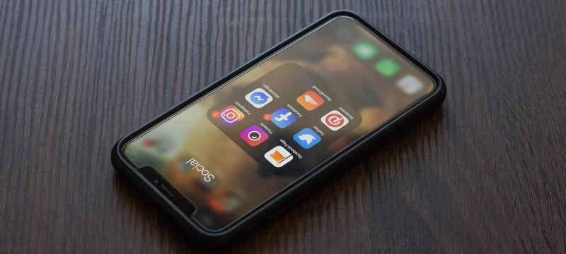 Слух: Apple переименует iPhone и iOS
