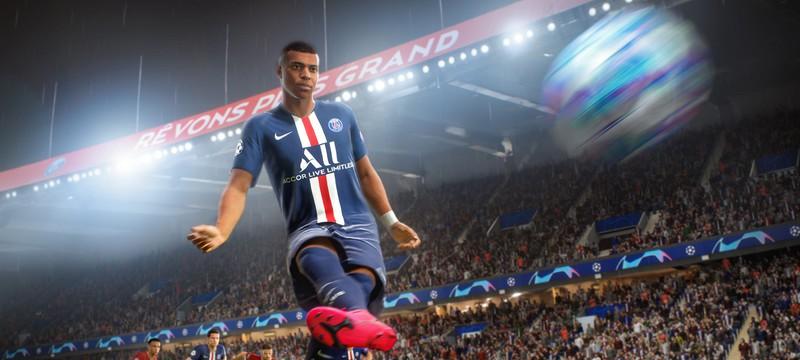 FIFA 21 для PC будет основана на версиях PS4 и Xbox One