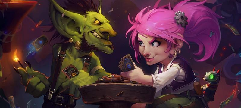 Про-игрока Hearthstone не допускали до турниров из-за критики Blizzard его женой