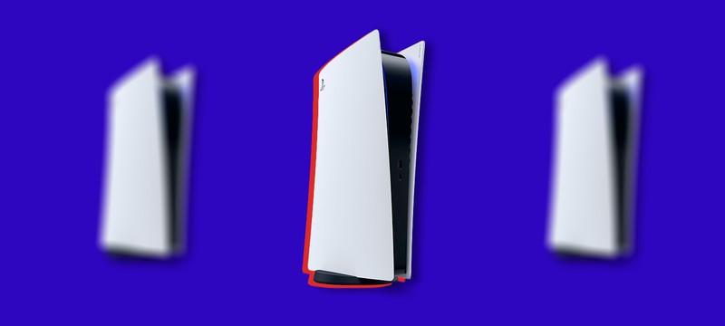 Насколько дешевой может быть PS5 без дисковода?