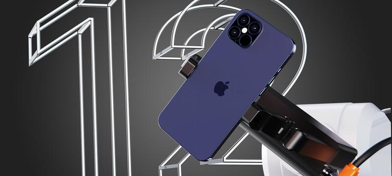 Слух: Зарядка и наушники для iPhone 12 будут продаваться отдельно
