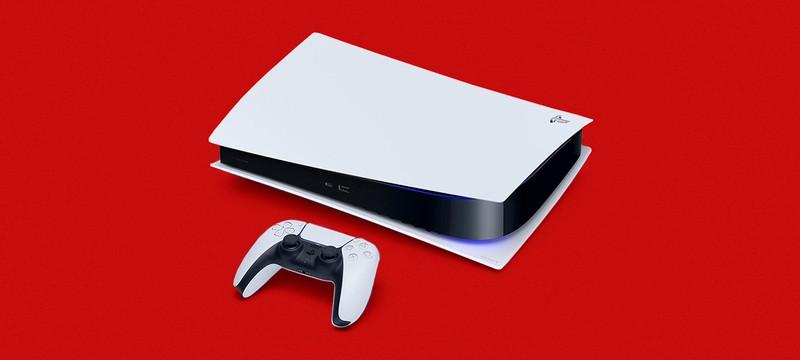DigiTimes: Sony планирует поставить от 120 до 170 миллионов PS5 до конца 2025 года