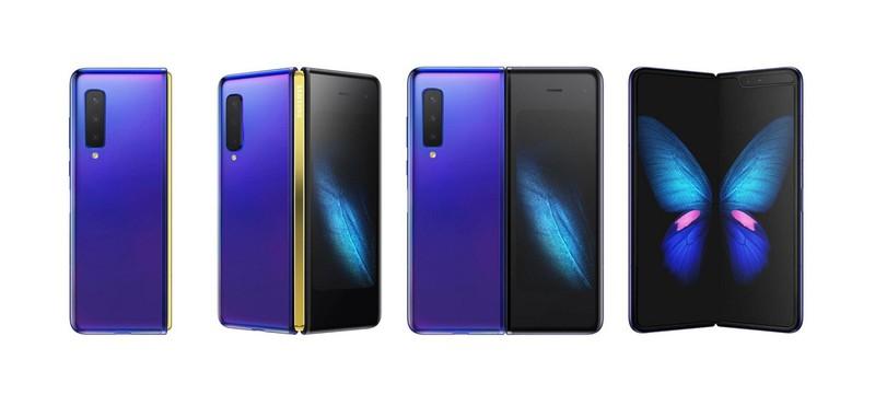 Характеристики и рендеры Samsung Galaxy Z Fold 2