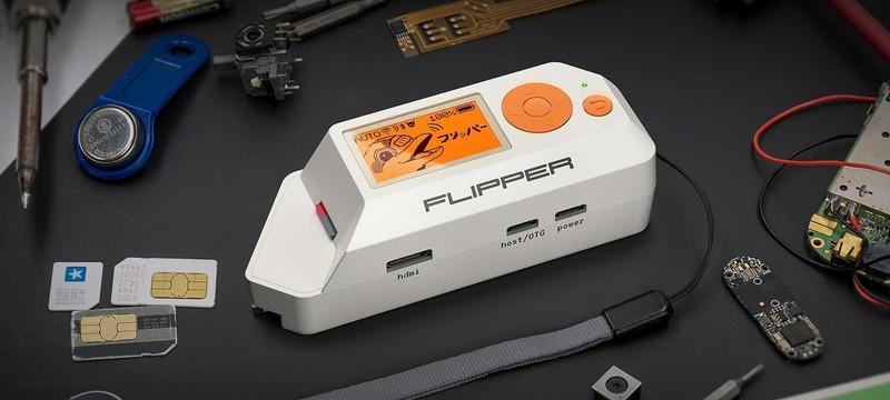 Тамагочи для хакеров Flipper Zero собрал нужную сумму на Kickstarter