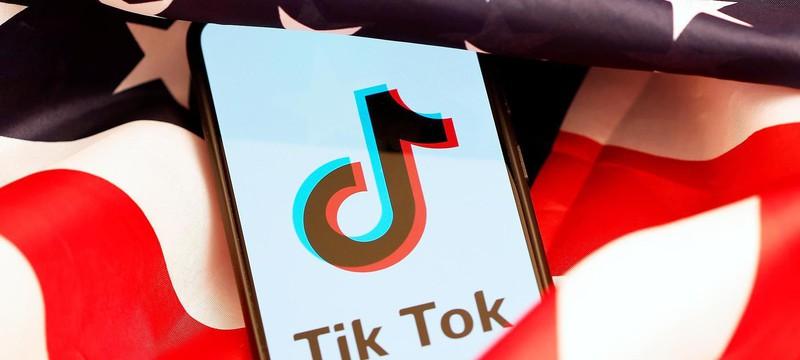 Дональд Трамп заявил, что запретит TikTok на территории США