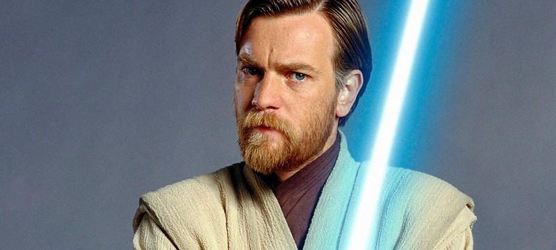 Сериал про Оби-Ван Кеноби может закончиться на первом сезоне
