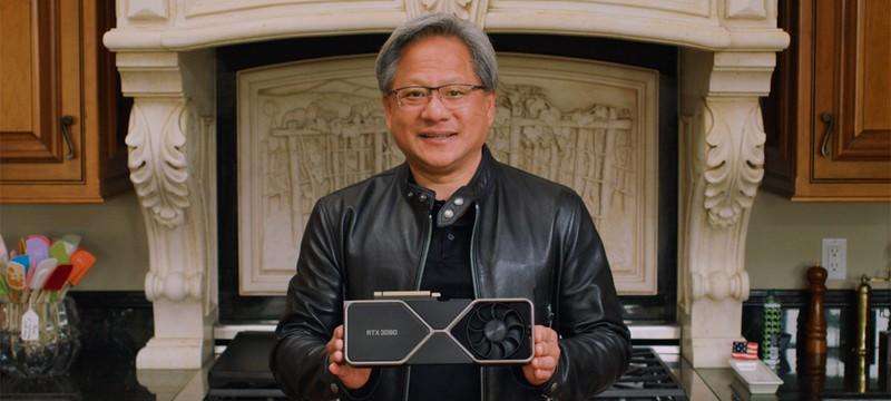Официально: Nvidia RTX 3070 будет стоить от 45 тысяч рублей, RTX 3080 от 63 тысяч, а RTX 3090 — от 136 тысяч