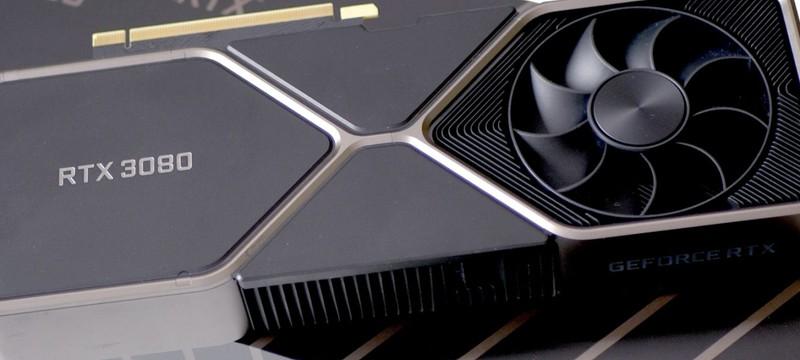 Digital Foundry сравнила RTX 3080 с RTX 2080 — производительность до 95% выше