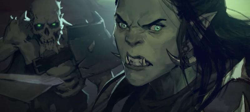 Вторую короткометражку по World of Warcraft Shadowlands посвятили Дреке
