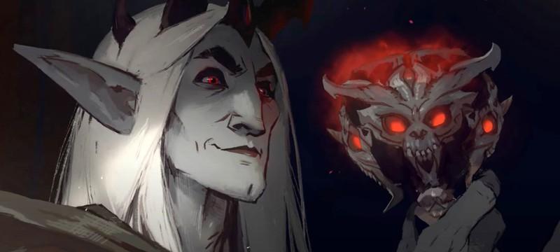 Четвертая короткометражку по World of Warcraft Shadowlands посвятили царству Ревендрет