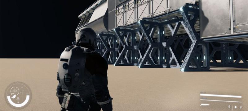 Еще один скриншот ранней версии Starfield — новой игры Bethesda