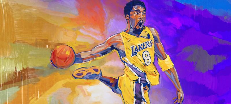 Геймплейный трейлер некстген-версии NBA 2K21