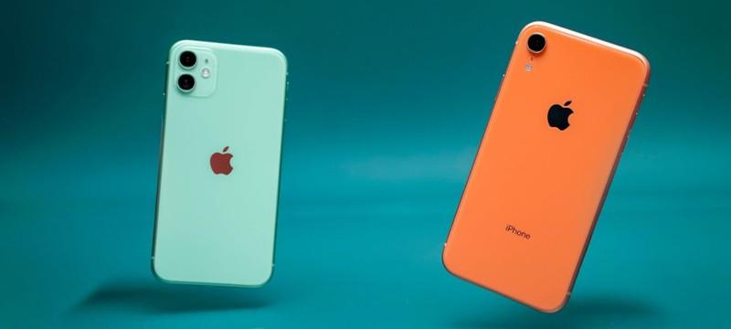 Презентация новых моделей iPhone состоится 13 октября