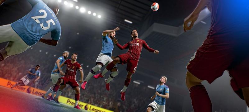 Сейвы карьеры и сезонов в FIFA 21 нельзя перенести между поколениям