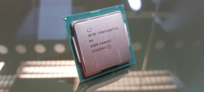 Intel анонсировала процессоры Rocket Lake, продажи начнутся в следующем году