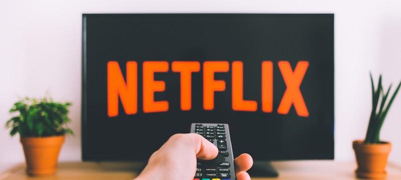 Netflix повысил стоимость подписки в США