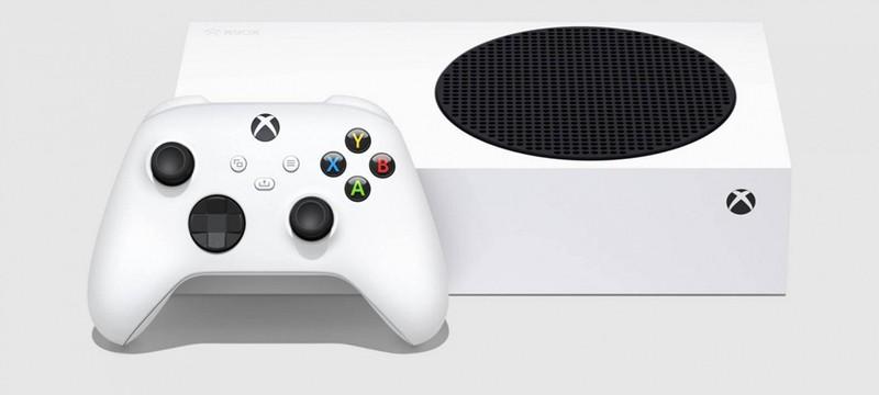 Слух: На Xbox Series S для игр доступно 364 ГБ