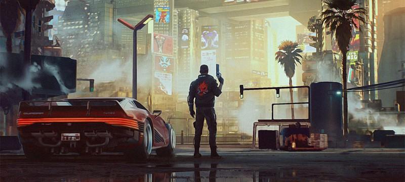 Похоже, CD Projekt RED не планирует переносить Cyberpunk 2077 на 2021 год