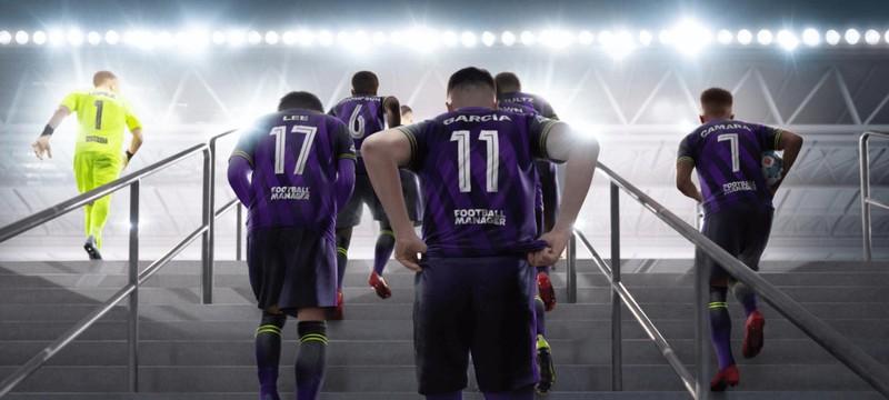 На PC вышла бета-версия Football Manager 2021