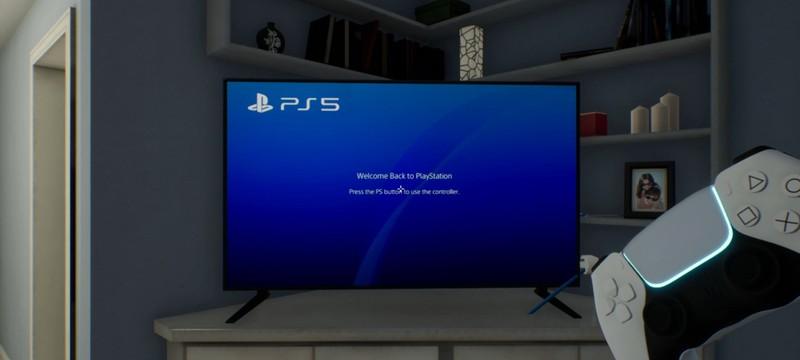 Вы можете сыграть в симулятор PS5, пока ждете свою консоль