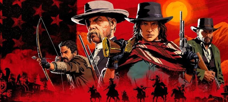 Red Dead Online будет доступна как отдельная игра