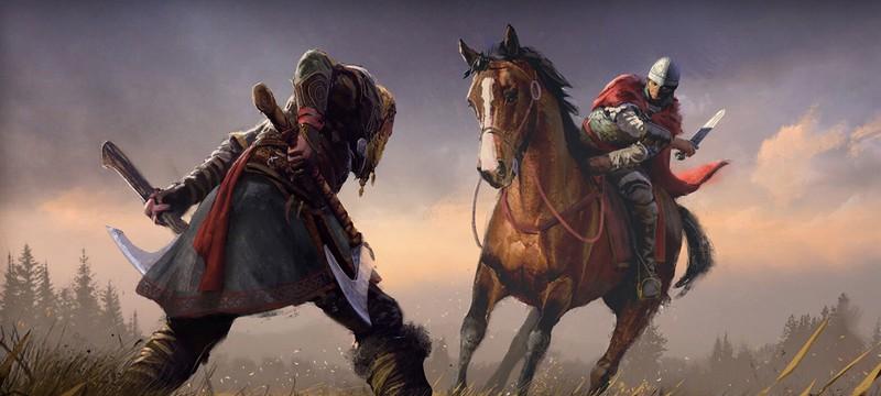 Арты и концепты Assassin's Creed Valhalla